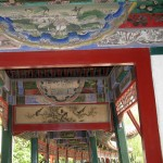 Old Summer Palace 11
