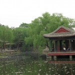 Old Summer Palace 14
