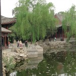 Old Summer Palace 15