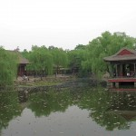 Old Summer Palace 16