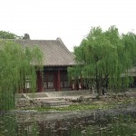 Old Summer Palace 20