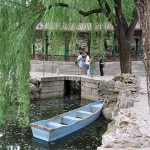 Old Summer Palace 30