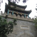 Old Summer Palace 8