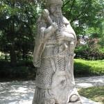 Suzhou 45